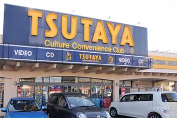 TSUTAYA.jpg