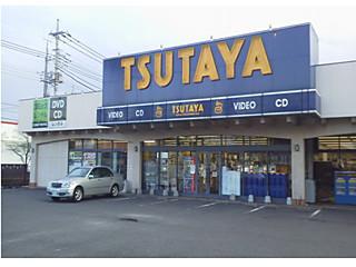 TSUTAYA文京店.jpg