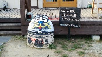 田代島にゃんこ共和国.JPG
