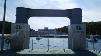 田代島フェリ-港.JPG